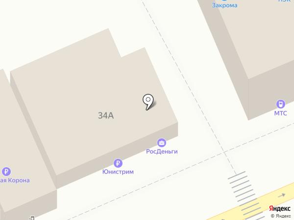 Мастерская по ремонту обуви на карте Ессентуков