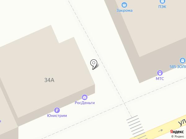 Выбор на карте Ессентуков