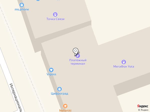 МегаФон на карте Ессентуков