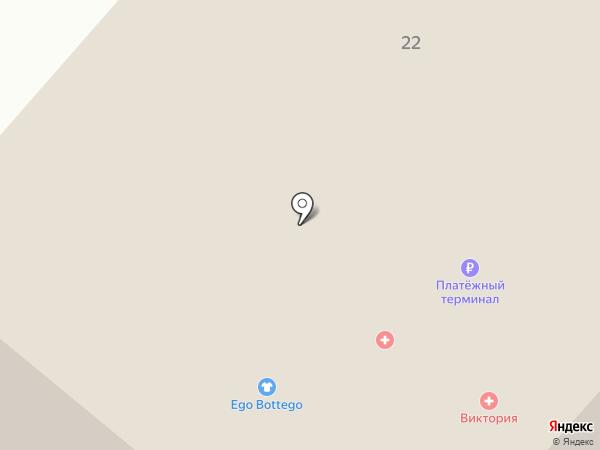 Почтовое отделение №32 на карте Ессентуков