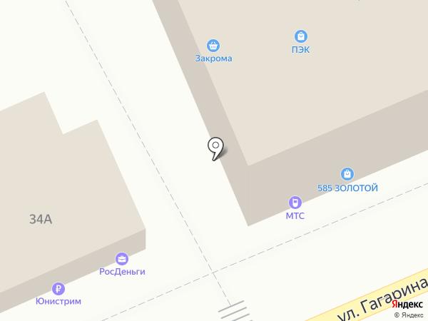 РосДеньги на карте Ессентуков
