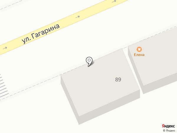 Прайм Займ на карте Ессентуков