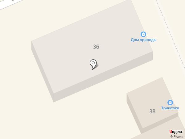 Нежный текстиль на карте Ессентуков