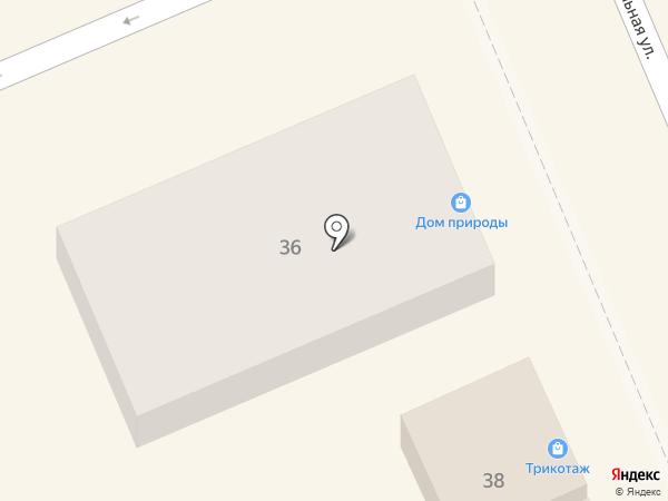 Мир шапок на карте Ессентуков