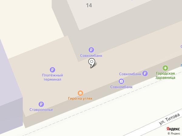 Гиро на углях на карте Ессентуков