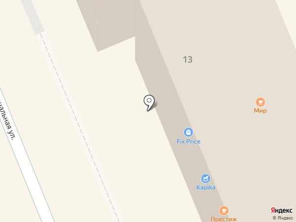 Мари на карте Ессентуков