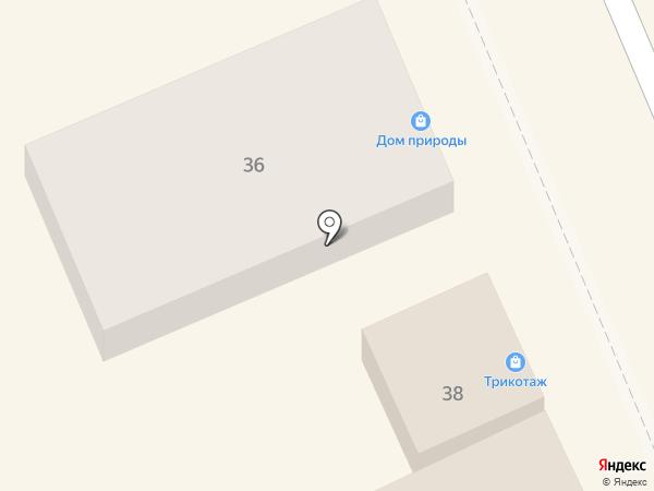 Нежный трикотаж на карте Ессентуков