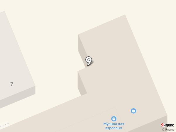 Ромашка на карте Ессентуков