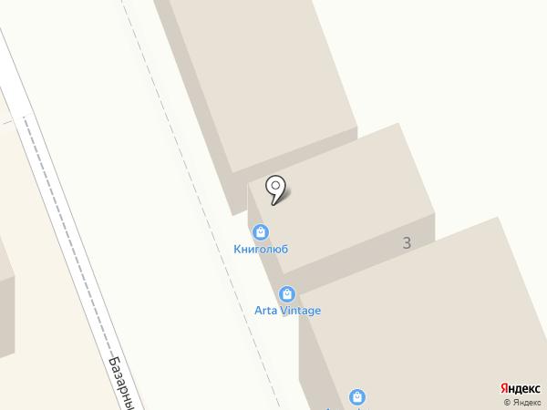 Книголюб на карте Ессентуков