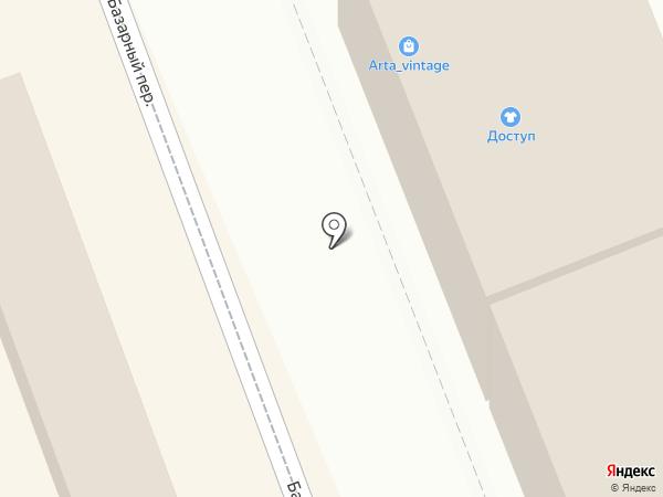 Доступ на карте Ессентуков
