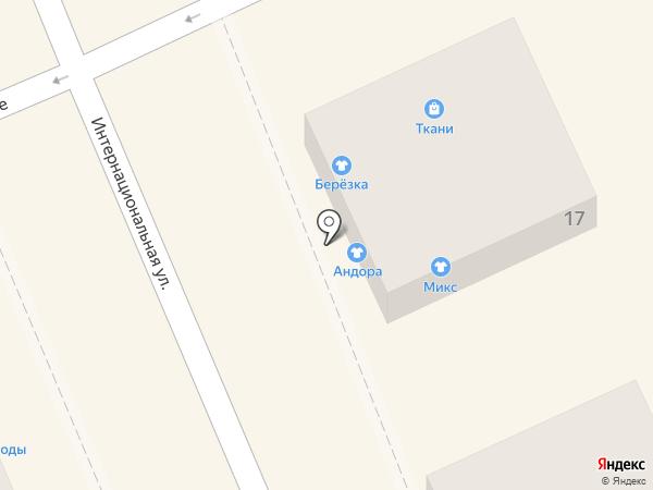 Стильная штучка на карте Ессентуков