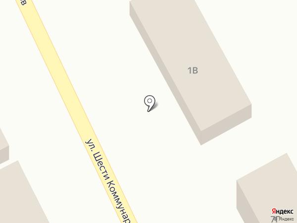 У дяди Вани на карте Ессентукской