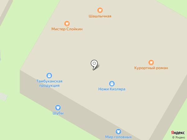 Барбус на карте Ессентуков