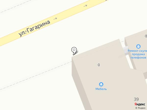 Вера Ника на карте Ессентуков