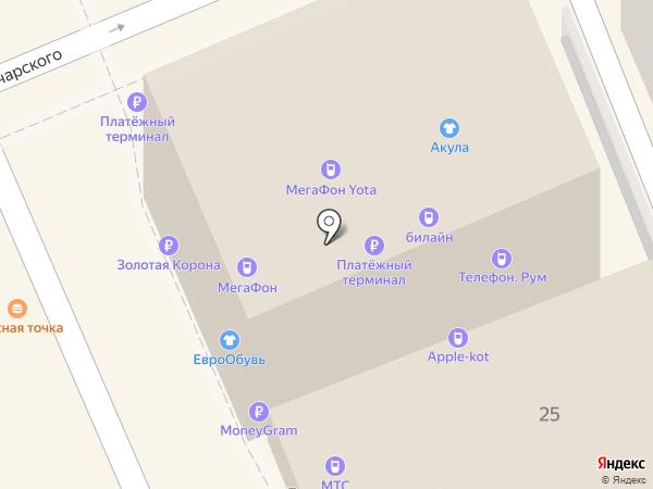 Акула на карте Ессентуков