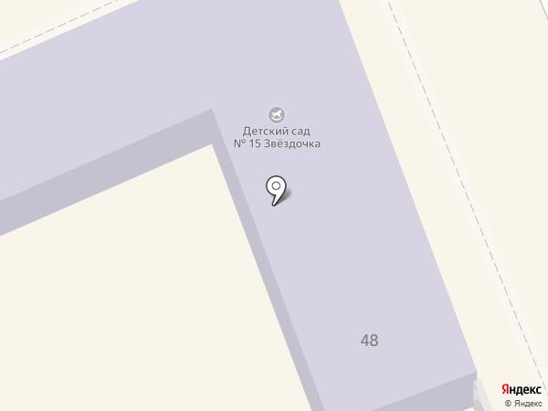 Детский сад №15 на карте Ессентуков