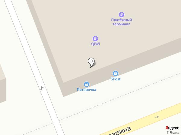 Дом-СК на карте Ессентуков