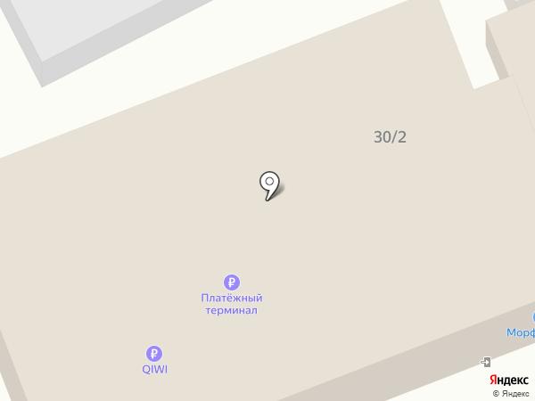 Пятёрочка на карте Ессентуков