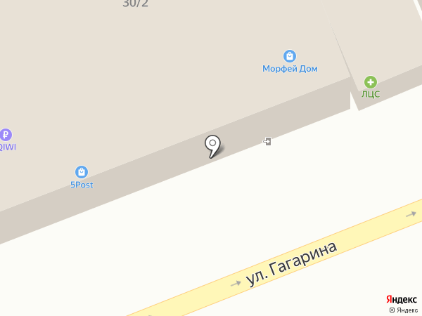 Морфей на карте Ессентуков