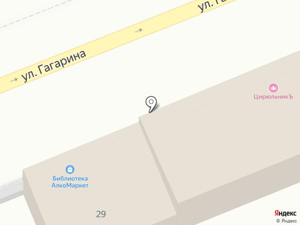 Магазин-ателье на карте Ессентуков