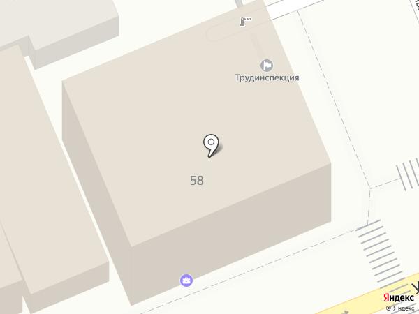 Государственная инспекция труда в Ставропольском крае на карте Ессентуков