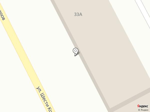 Добрый фермер на карте Ессентукской