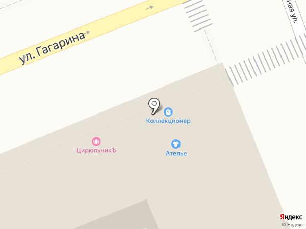 Магазин обуви на карте Ессентуков