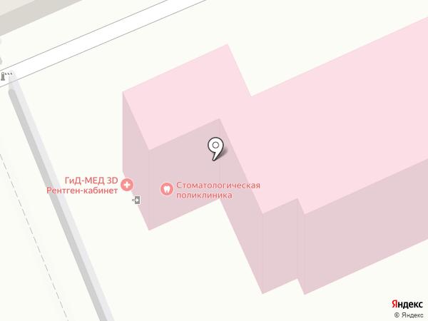Городская стоматологическая поликлиника г. Ессентуки на карте Ессентуков