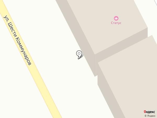 Karina на карте Ессентукской