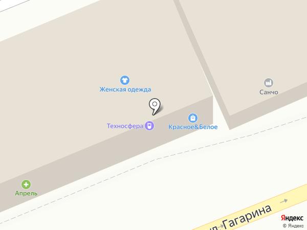 Магазин канцтоваров на карте Ессентуков