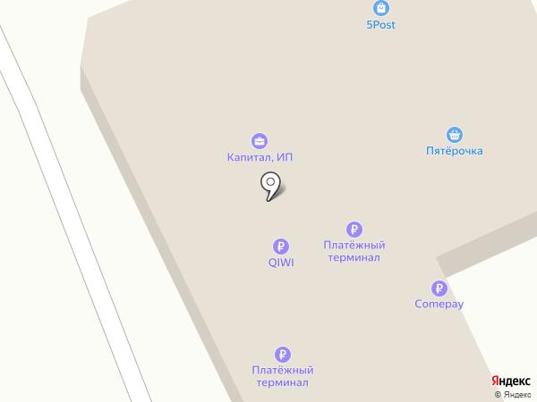 INTER на карте Ессентукской
