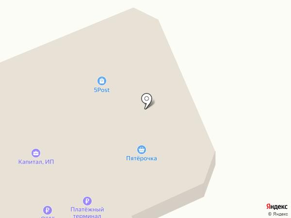 National на карте Ессентукской