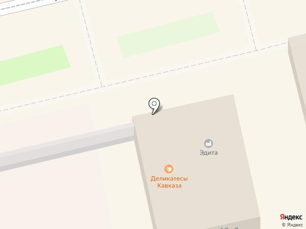 Borus на карте Ессентуков