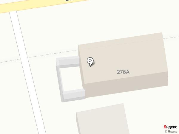 Роза на карте Ессентуков