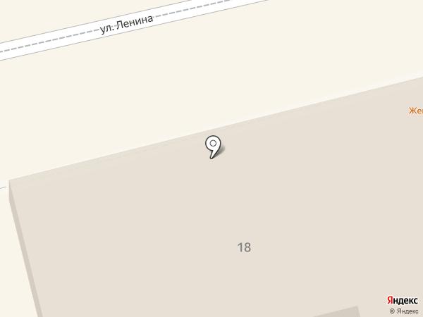 Магазин на карте Ессентуков