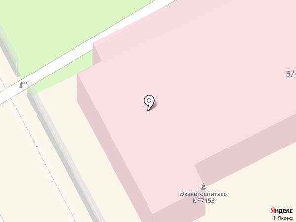 Диана на карте Ессентуков