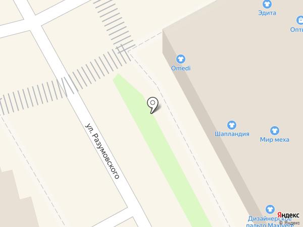 Магазин одежды на карте Ессентуков