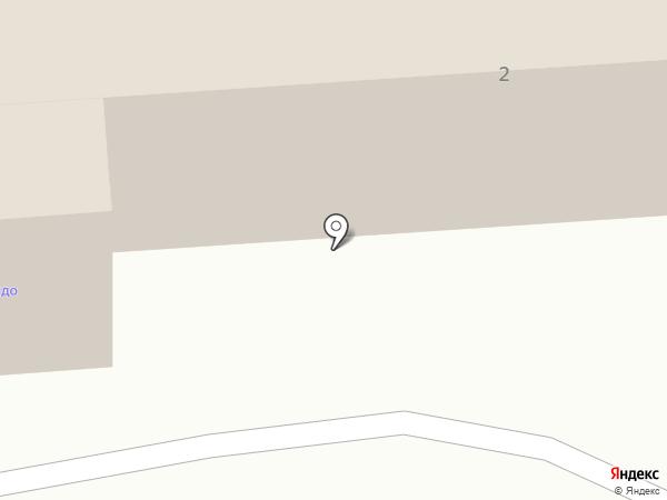 Bossa Nova на карте Ессентуков