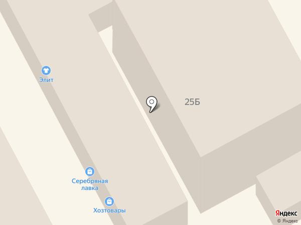 Крокус SPA на карте Ессентуков