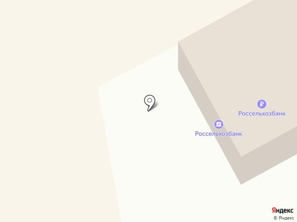 Банкомат, Россельхозбанк на карте Ессентуков
