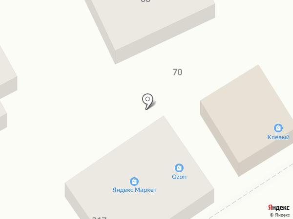 Клёвый на карте Ессентуков