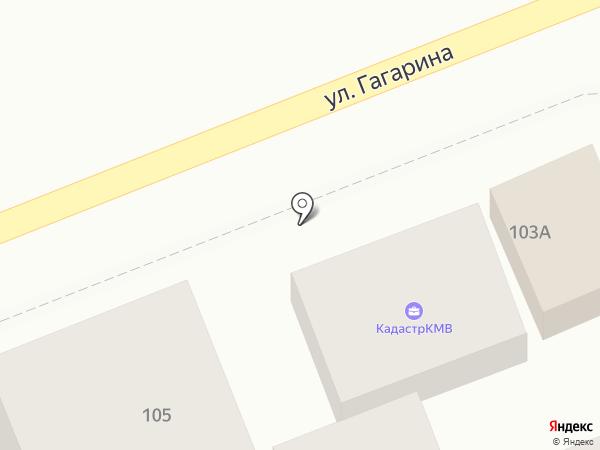 Дракоша на карте Ессентукской
