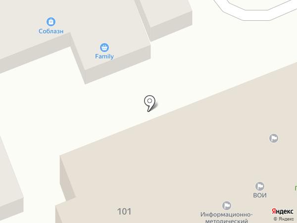 Адвокатский кабинет Петрушкиной Н.И. на карте Ессентукской
