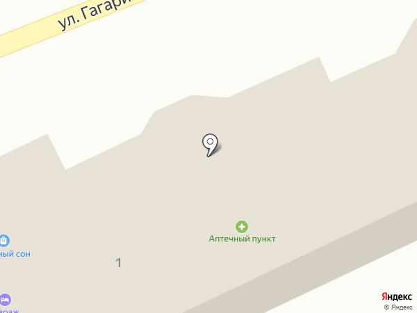 Garderobe на карте Ессентукской