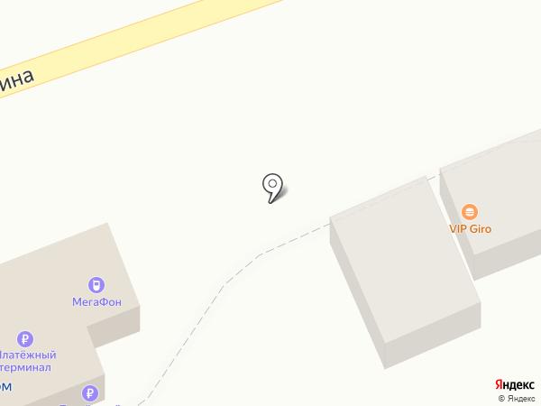 Vip Giro на карте Ессентукской