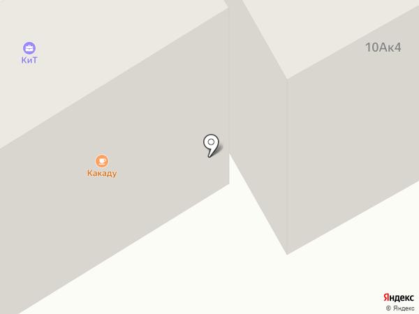 Какаду на карте Ессентукской