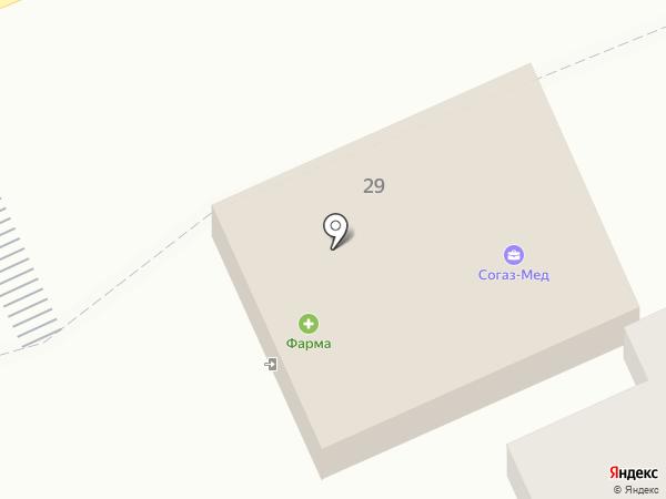 Фарма на карте Ессентукской