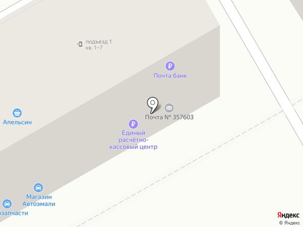 Почтовое отделение №3 на карте Ессентуков