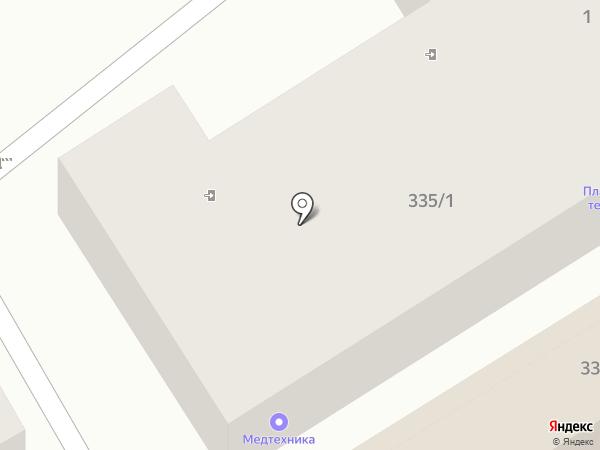Магазин канцелярских товаров на карте Ессентуков