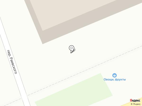 Авиценна, КПК на карте Ессентукской